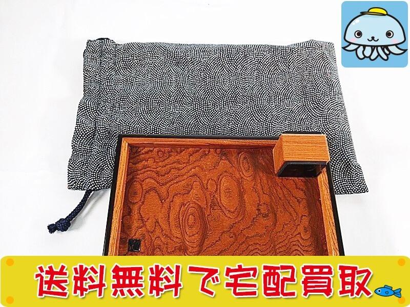 箱雅(へら道具)