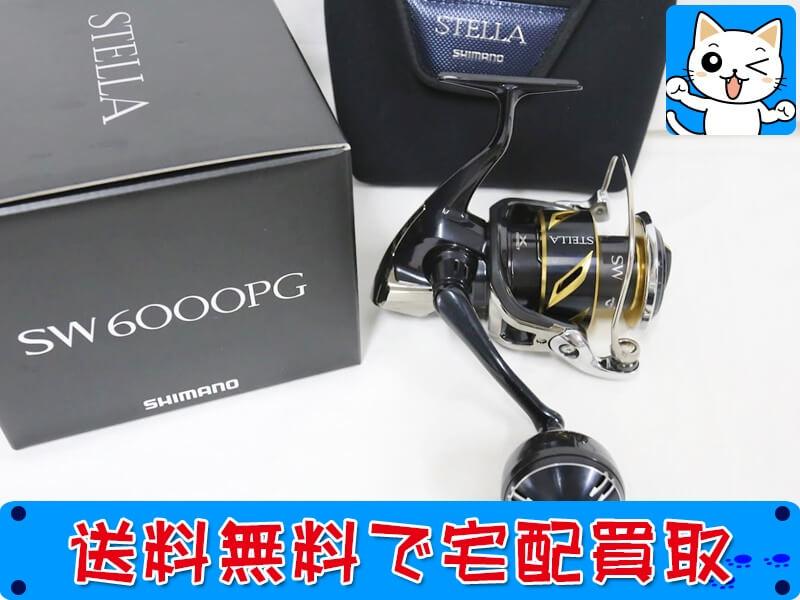 シマノ ステラ SW6000PG
