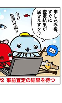 https://www.turigu-kaitori.jp/mkomi/ak.html