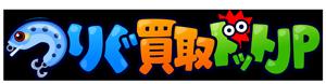 釣具買取ドットJPロゴ