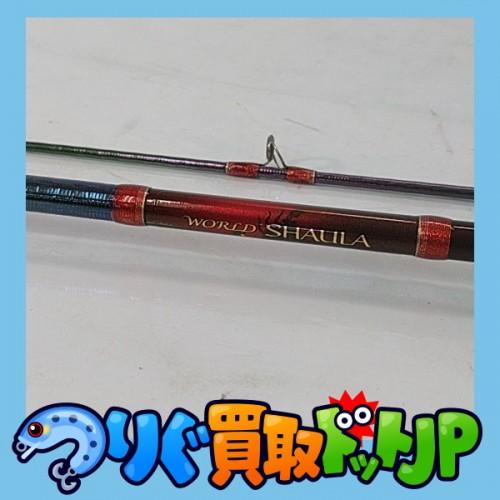 【シマノ ロッド ワールドシャウラ 1652R-2】お買取しましたら♪