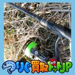 釧路川 アメマス  アブのパックロッド  XRFS-764L-TE  リール REVO PRM2500SH レビュー