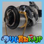 """<span class=""""title"""">シマノ ヴァンキッシュ 16 使ってみた インプレ 一年河川湖で</span>"""