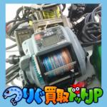 北海道よりミヤエポック コマンドX4HPなど【買取参考価格 15,000円】をお買取ですら!