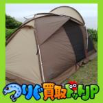 "<span class=""title"">小川 ヴィガス でソロキャンプを楽しんだ。</span>"