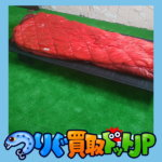 "<span class=""title"">モンベル バロウバッグ #0を北海道の秋キャンプで使う。</span>"