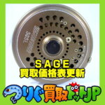 "<span class=""title"">【SAGE セージ フライリール】価格表更新しましたら♪</span>"
