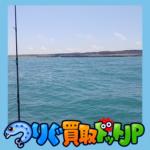 """<span class=""""title"""">常呂沖 サクラマス ジギング 2021年 5月 釣行</span>"""
