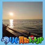 "<span class=""title"">オホーツク 常呂 ホッケ フグ ブリ ジギング 2021年 7月 釣行</span>"